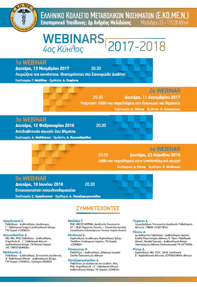 Webinars EKOMEN 2018